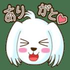 I, Chii! sticker #358757