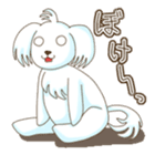 I, Chii! sticker #358758