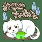 I, Chii! sticker #358759