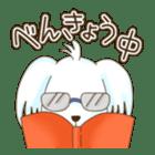 I, Chii! sticker #358761