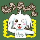 I, Chii! sticker #358764