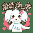 I, Chii! sticker #358765