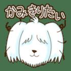 I, Chii! sticker #358766