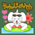 I, Chii! sticker #358768