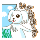 I, Chii! sticker #358772