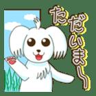 I, Chii! sticker #358773