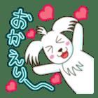 I, Chii! sticker #358774