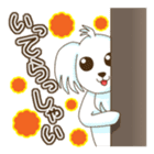 I, Chii! sticker #358775