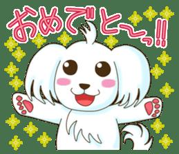 I, Chii! sticker #358779
