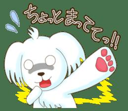 I, Chii! sticker #358780