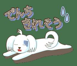 I, Chii! sticker #358781