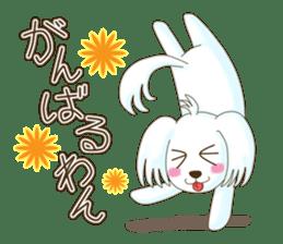 I, Chii! sticker #358782