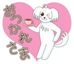I, Chii! sticker #358784