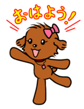 Alice The Teddy Poodle sticker #359198