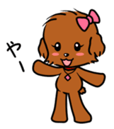 Alice The Teddy Poodle sticker #359220