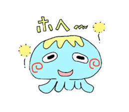 Kurage no Ku-chan sticker #360558