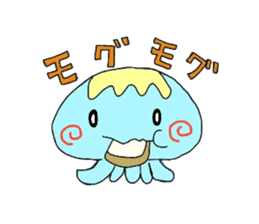 Kurage no Ku-chan sticker #360560