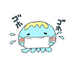 Kurage no Ku-chan sticker #360569