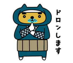 OSSAN NEKO2 sticker #361071
