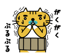 OSSAN NEKO2 sticker #361075