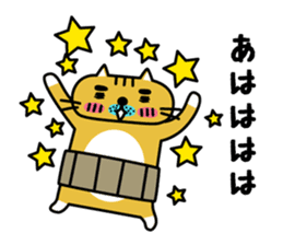OSSAN NEKO2 sticker #361077