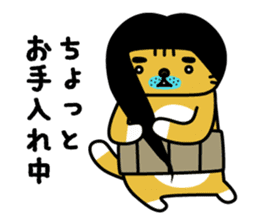 OSSAN NEKO2 sticker #361079