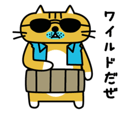 OSSAN NEKO2 sticker #361080