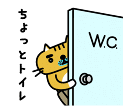 OSSAN NEKO2 sticker #361081