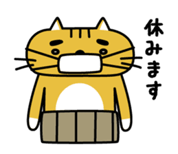 OSSAN NEKO2 sticker #361085