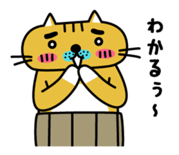 OSSAN NEKO2 sticker #361088