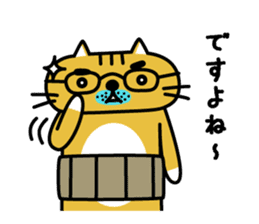 OSSAN NEKO2 sticker #361089