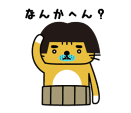 OSSAN NEKO2 sticker #361091