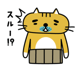 OSSAN NEKO2 sticker #361093