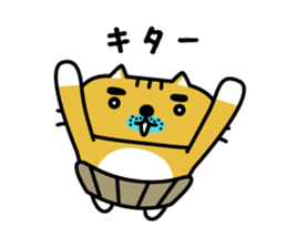 OSSAN NEKO2 sticker #361103