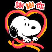 สติ๊กเกอร์ไลน์ Wonderful Winter Snoopy Pop-Ups 2