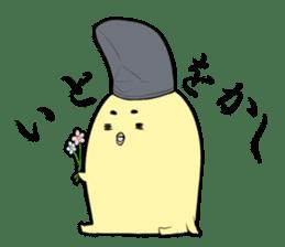 Heian period sticker #361265