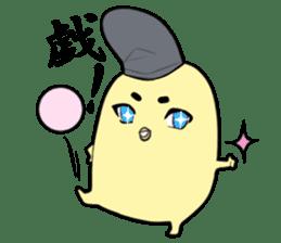 Heian period sticker #361267