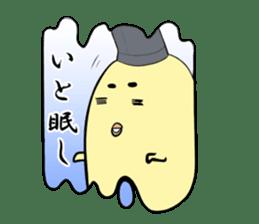 Heian period sticker #361277