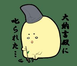 Heian period sticker #361288