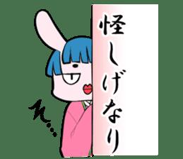 Heian period sticker #361292