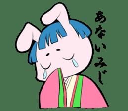 Heian period sticker #361297