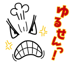 Simple face stamp sticker #361746