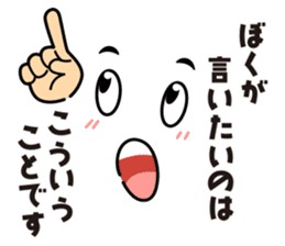 Simple face stamp sticker #361782