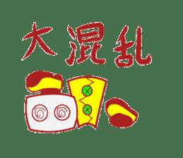boro sticker #361816