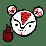 KUMATORISAN Basic pack sticker #362032