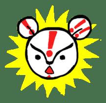 KUMATORISAN Basic pack sticker #362039