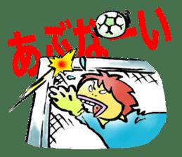 Soccer Fever! sticker #362066