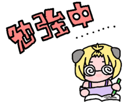 kemomimi girl sticker #362195