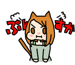 kemomimi girl sticker #362211