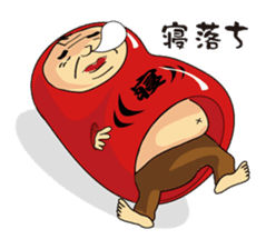 Daily Cosplay grandfather sticker #363076